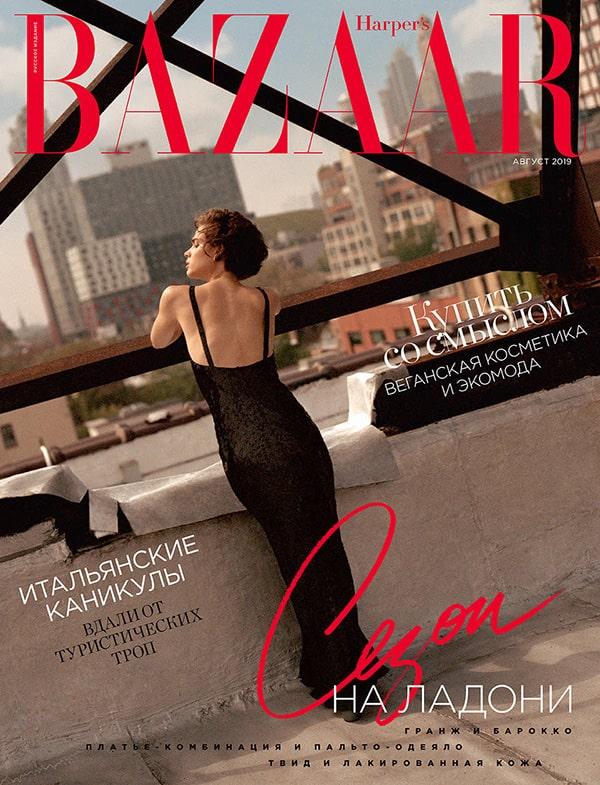 Harper's Bazaar Russia cover